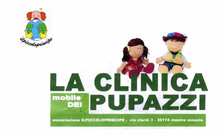 Il Piccolo Principe e la Clinica Mobile dei Pupazzi